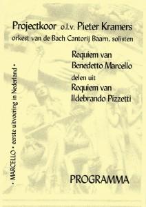 flyer 2003 (Medium)